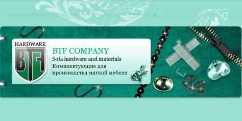 Сайт BTF-Company