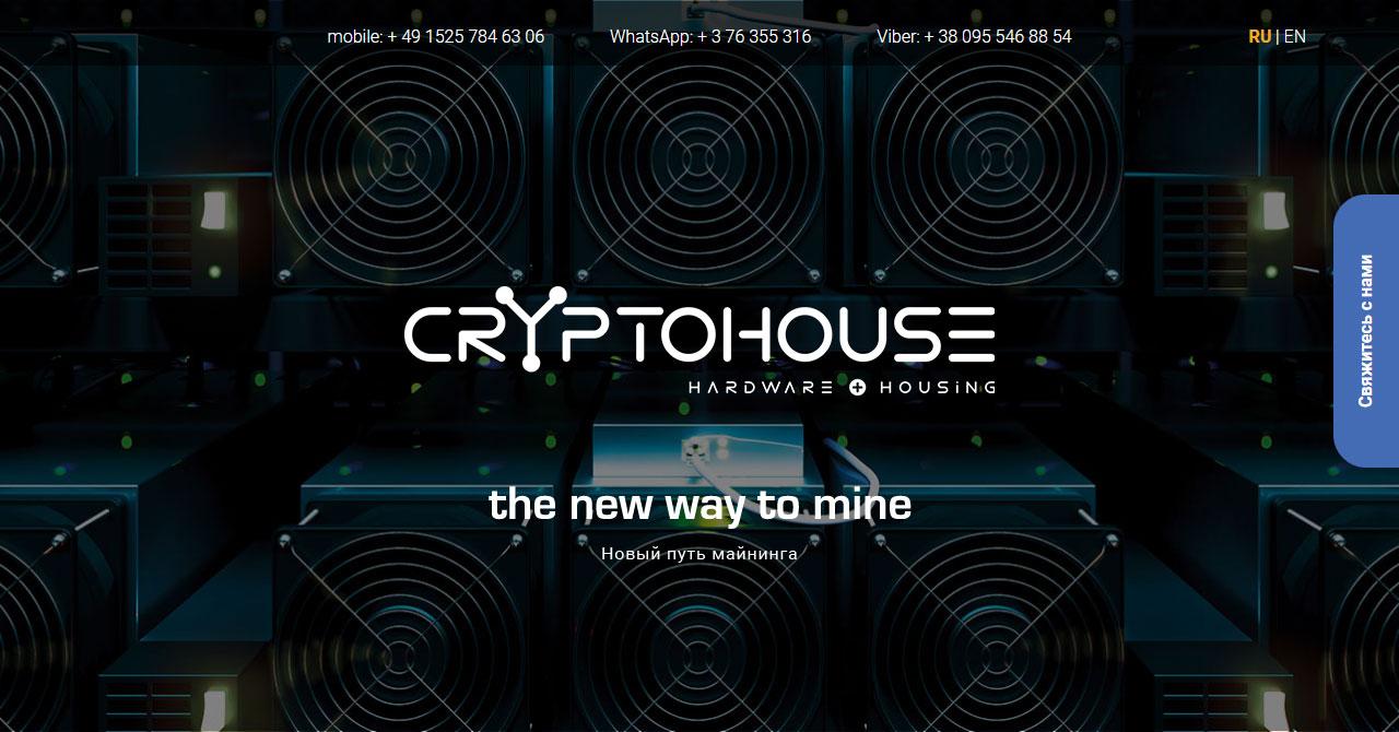 Cryptohouse