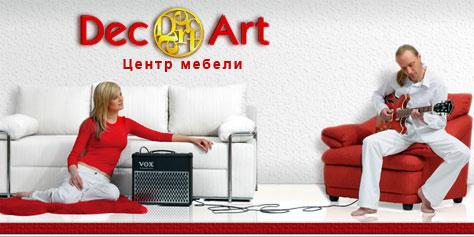 Сайт центра мебели «Декарт»