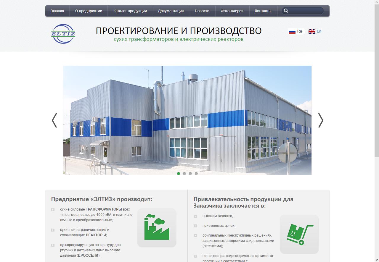 Сайт компании «Элтиз»