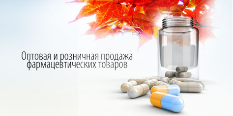 Сайт аптеки «Гармония»