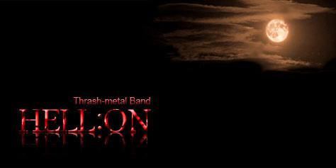 Сайт группы «Hell:On»