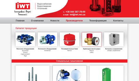 Обновленный дизайн сайта компании IWT