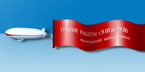 Сайт компании «Климатстройсервис»