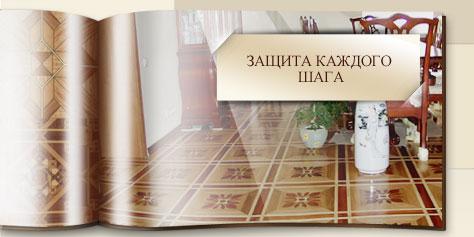 Сайт компании «Керамист»