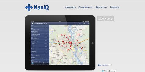 Компания NaviQ
