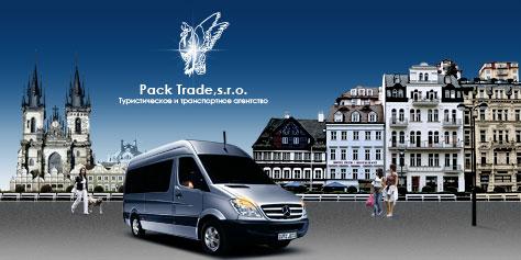 Туристическое агентство «Packtrade»