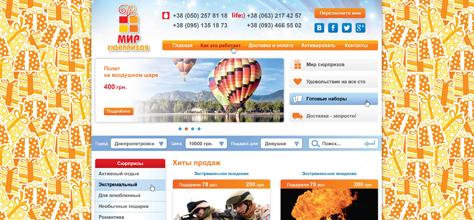 Он-лайн каталог Мир Сюрпризов