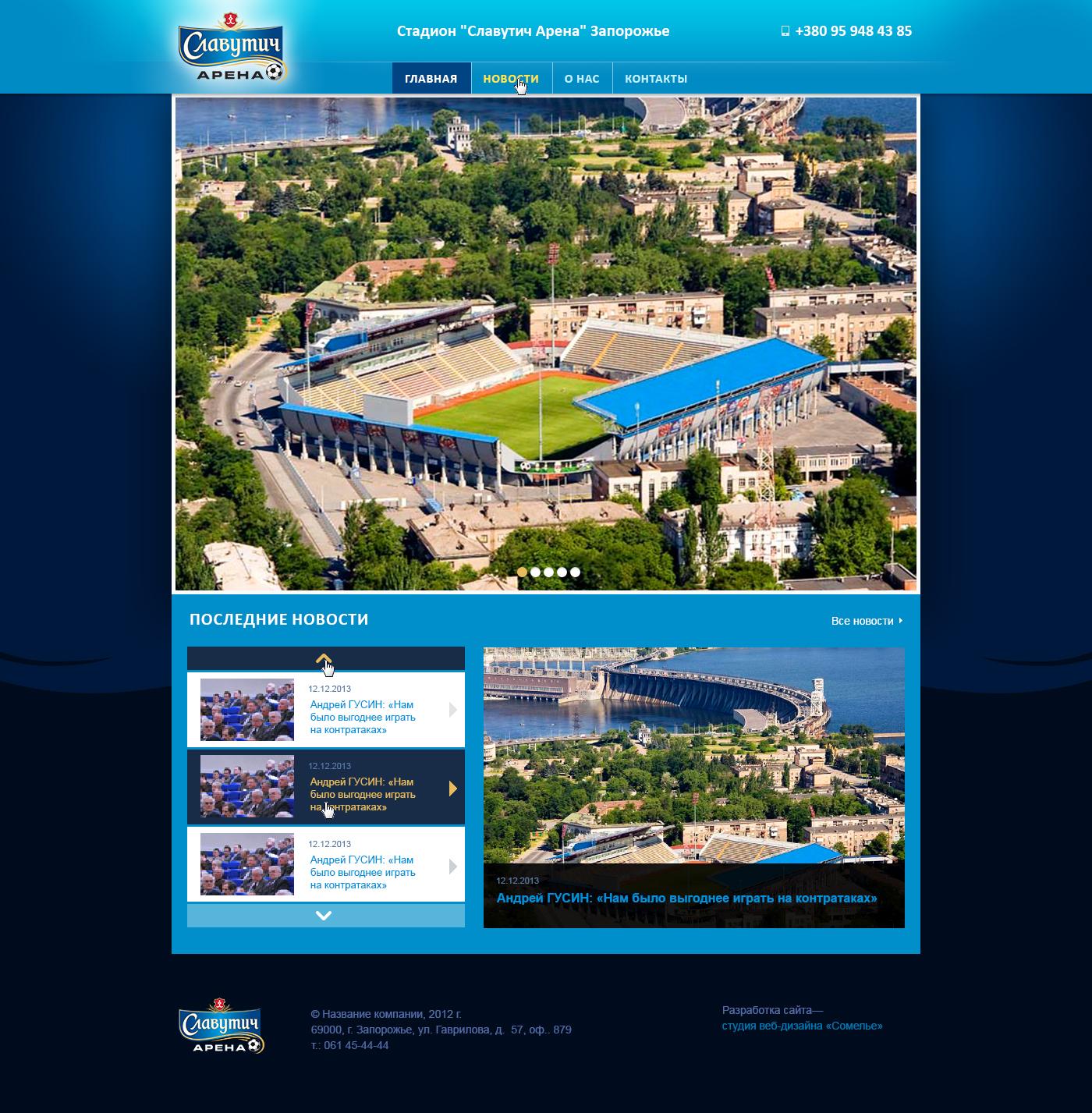 """"""",""""webstud.com.ua"""