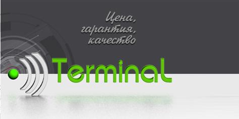 Интернет-магазин компании «Терминал»