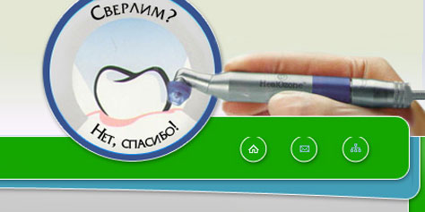 Сайт стоматологии «Устименко»
